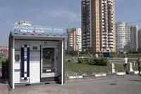 Молокоматы в Москве