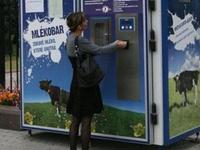 Молокоматы в Киеве