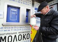 Молокоматы в Дмитрове