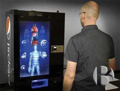 Kinect в торговых автоматах