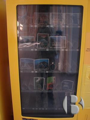 Автоматы по продаже открыток   Век вендинга d434707b16d
