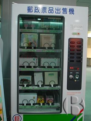автомат по продаже открыток торговые автоматы по продаже открыток 1ceee2403a2
