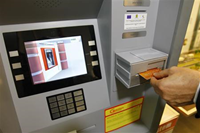 устройство для защиты торговых автоматов