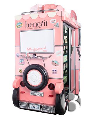 Автомат по продаже косметики