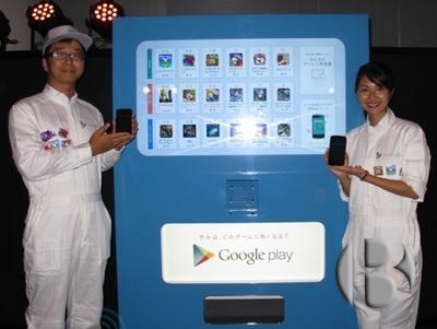 автоматы Google