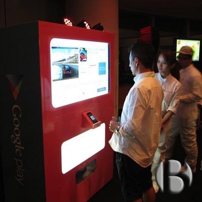 Автомат по продаже игр для смартфона