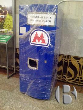 автоматы в метро