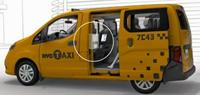 автоматы в такси