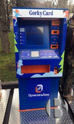 Торговые автоматы Gorky Сard