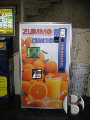 автомат по продаже сока