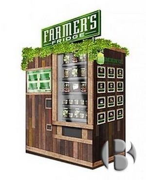 Торговый автомат Фермер