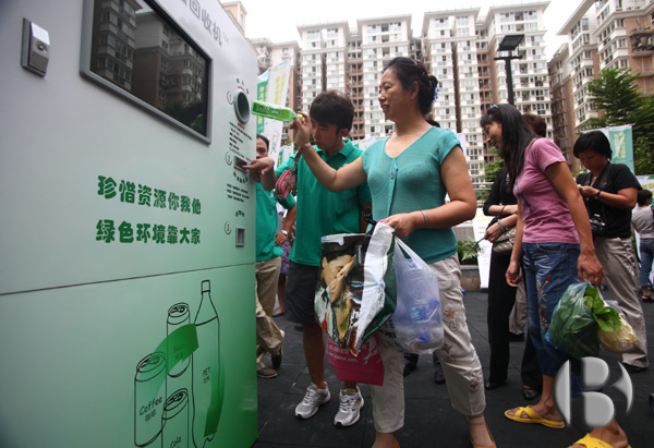 вендинг в Китае