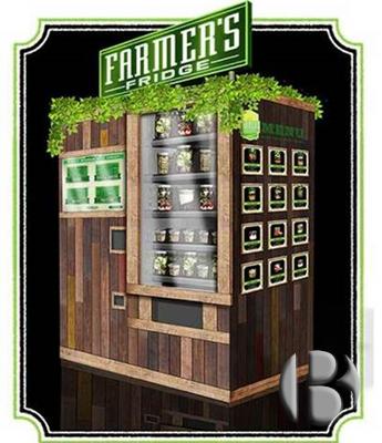 Автомат по продаже салатов