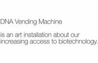 автомат по продаже ДНК