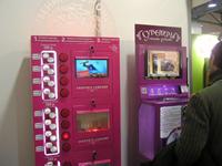 сувенирные автоматы