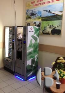 Торговые автоматы Военторга