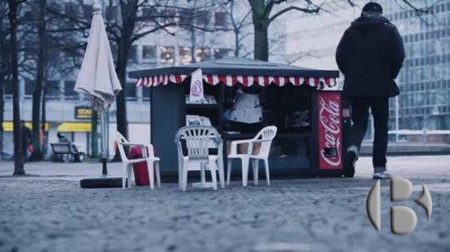 Автоматы Кока-Кола