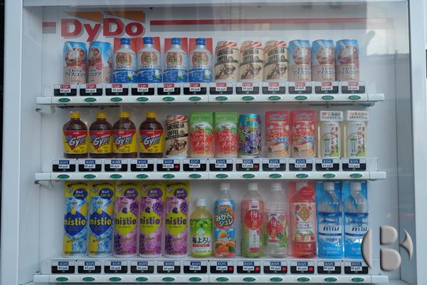 японские автоматы