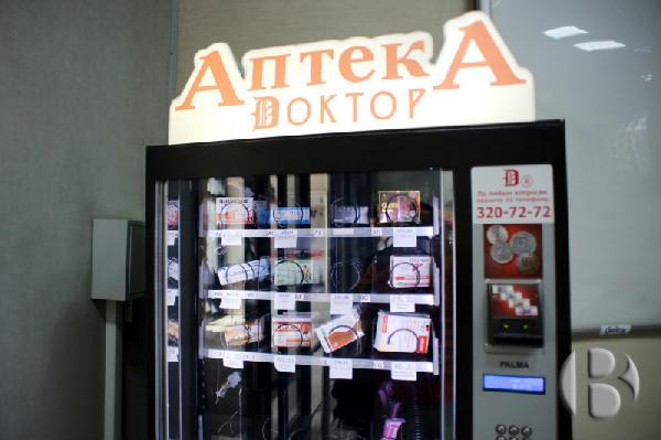 Торговый автомат своими руками