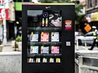 торговые автоматы Nike