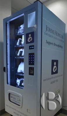 автомат для кормящих мам