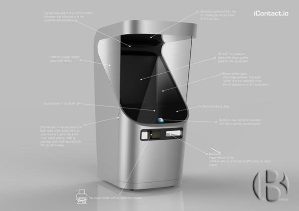 Технологию решено использовать в автоматах, выдающих полезную информацию об общественных местах