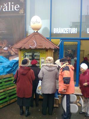 автомат по продаже яиц