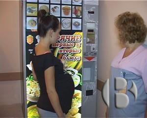 Автоматы Джофемар