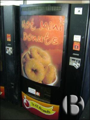 автомат по продаже пончиков