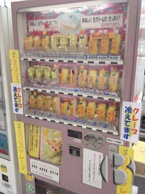 автоматы по продаже блинов