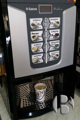 кофе россияно