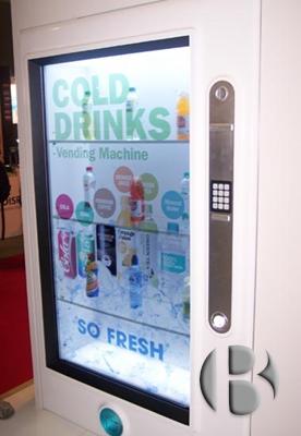 торговые автоматы для бизнеса