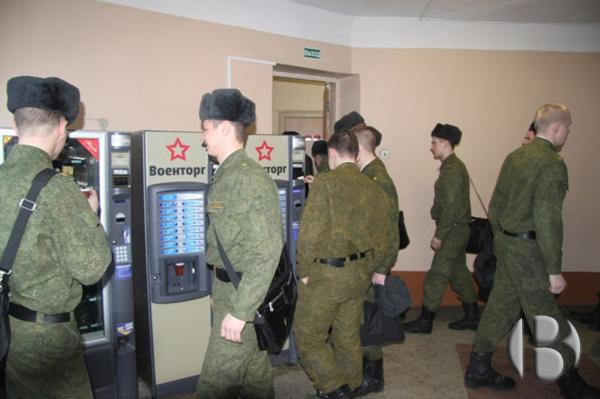 Торговые автоматы Военторг