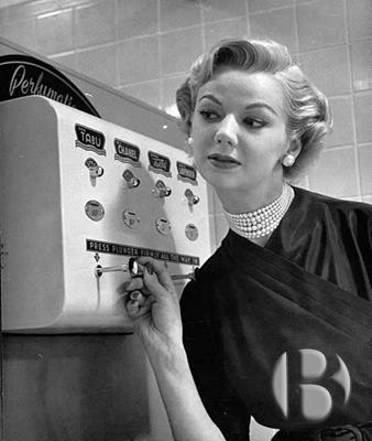 автомат по продаже парфюмерии