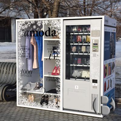 Автомат по продаже дизайнерских аксессуаров