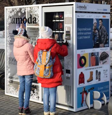 Автоматы Джофемар брендированные под Ля-мода