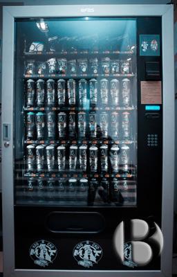Автоматы по продаже краски для граффити - краскоматы