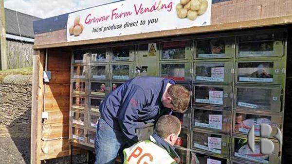 Автомат по продаже картофеля