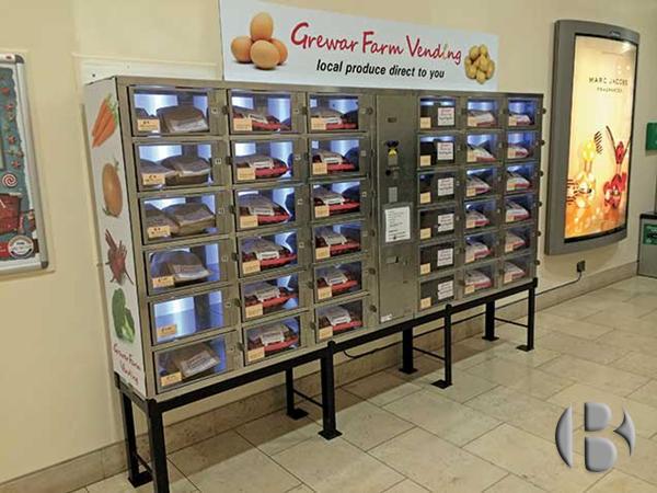 торговые автоматы по продаже овощей