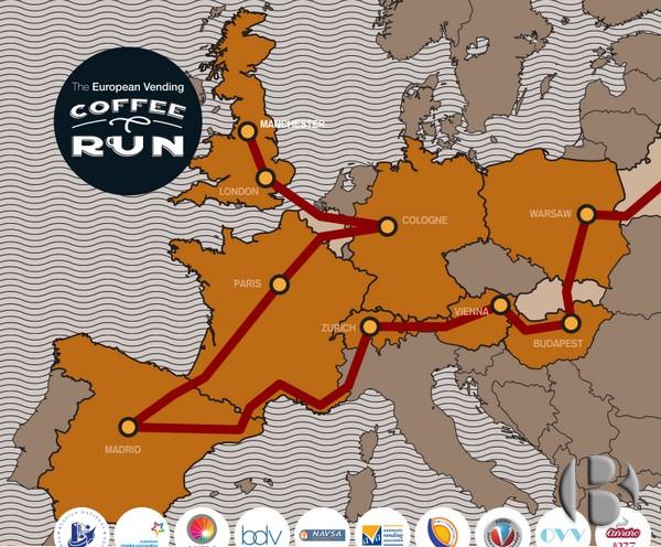 первый в мире вендинговый кофе-пробег