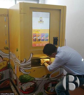 автомат по продаже лапши