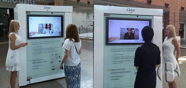 Торговый автомат оборудован специальной камерой и биометрическим модулем, который «сканирует» лицо клиента