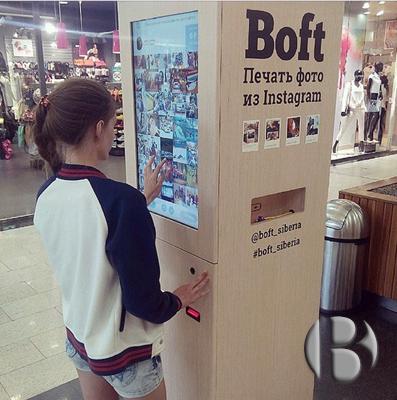 Автоматы Boft представлены в 30 городах России.