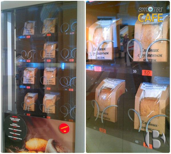 автомат по продаже выпечки