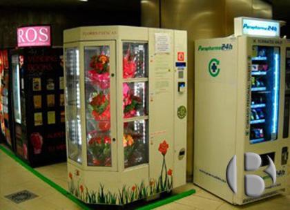 торговые автоматы с цветами