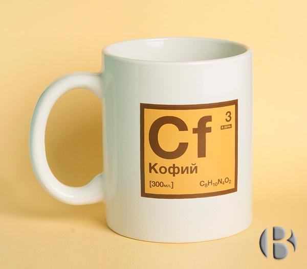 Чашка с кофием