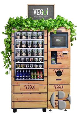 Торговый автомат по продаже органических продуктов