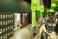 Единые зоны автоматизированной торговли Vendicum