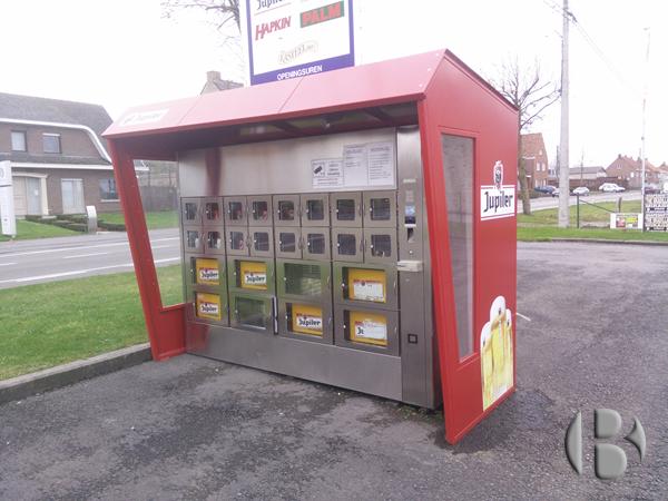 Автомат по продаже пива