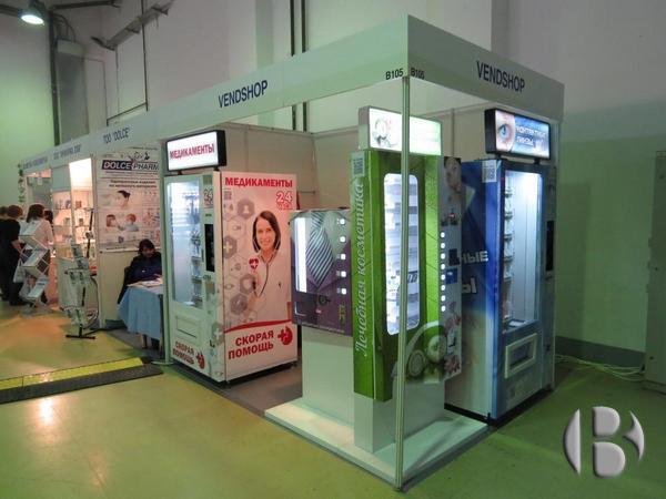 Аптечные торговые автоматы